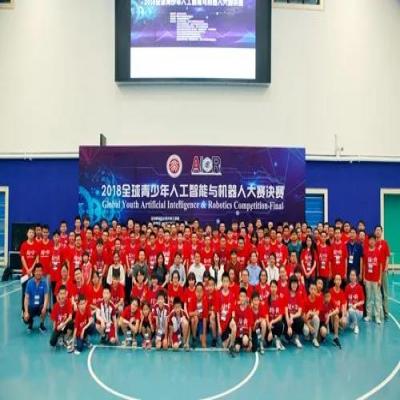全球青少年人工智能机器人大赛