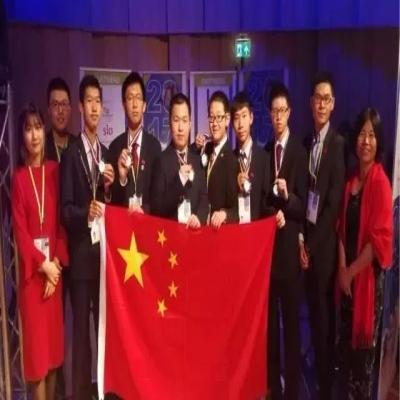 国际青少年科学奥林匹克